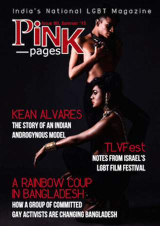 PP-Issue-20-Cover