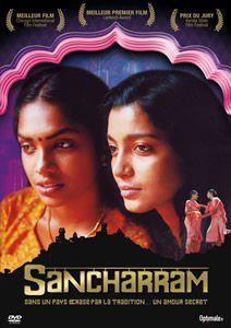 sancharram